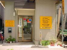 サトー薬局 東和泉店外観